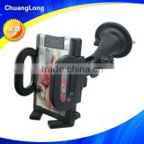 Non-slip salable dual adjustable windshield cell phone holder car for universal mobile phone