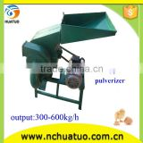 Dry Food universal gears grinder pulverizer machine with CE/Universal Chemical pulverizer