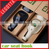 2015 new arrival top quality smart portable car hook for business gift