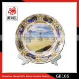 "8"" decoration ceramic plates souvenir plate"