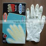 Medical latex gloves,latex surgical gloves malaysia 100% natural latex