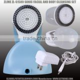 smart sensor charging sonic face scrubber for man with body exfoliating brush head ZL-S1589