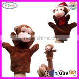 D541 Education Brown Soft Monkey Puppet Stuffed Zoo Plush Hand Puppet