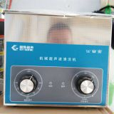 Diesel Fuel Injector Nozzle and Pump Parts Ultrasonic Cleaner