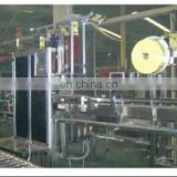 Automatic shrink sleeve label machine,pvc bottle sleeve inserting machine for small bottle/beverage liquid bottle cap and body