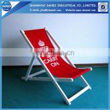 High quality foldable wooden beach deck chair