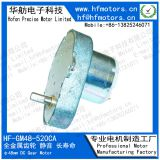 Waterproof Electric Gear Motor Medical Equipment / Household Application GM48-520CA