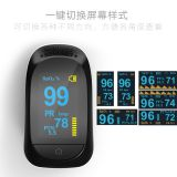 CE FCC PSE oxygen saturation detector OLED finger pulse oximeter