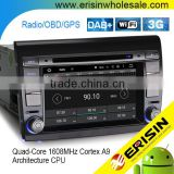 "Erisin ES4700F 7"" Car DVD Radio GPS Bluetooth for FIAT BRAVO"