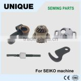 Sewing machine spare parts for SEIKO machine                                                                         Quality Choice