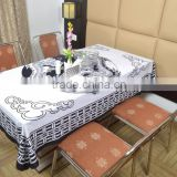 Indian Cotton Table Cloth Black & White Dragon Printed Dinning Table Cloth Vintage Wall Hanging Throw Bed Sheet Cover TC31
