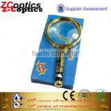 New Design Colorful Promotional Magnifying Glass in Blister Pack 5x