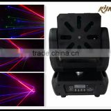 Stage Laser Light Good Effect Moving Head Laser Light For Bar Nightclub Event