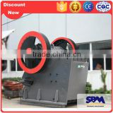 SBM High efficiency and low price manganese dioxide jaw crusher