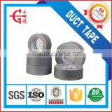 Wholesale promotional products china strong grip hot melt cloth duct tape popular products in malaysia