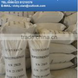 Wholesale high quality white powder detergent Grade STPP/Sodium Tripolyphosphate 94%,stpp manufacturer