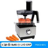 Multifunction electric baby food processor