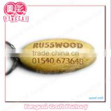 Custom-made Rubber wood Key chain or keychain (Wooden Craft in laser cut and engraving )