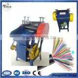 Hot selling waste copper cable wire recycling machine/wire stripping machine/scrap cooper cabe peeling machine