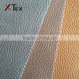 waterproof lichee pattern functional leather look fabric with polar fleece for home furniture made in china