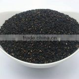 Dry-Roasted Black Sesame