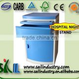 Sail manufacture supply Modern hospital wooden night stand                                                                         Quality Choice