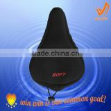 leisure and soft silicone bike seat cover and gel bike saddle cover