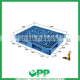 Warehouse Used Plastic Pallet Price