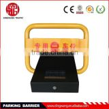 New style remote control parking barrier