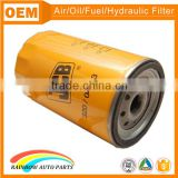 jcb oil filter 32004133 with thick cover and metal                                                                         Quality Choice