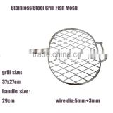 OVAL Round Shape Stainless Steel Wire Roaster BBQ Grill Fish Net Basket