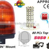 E-MARK SMD Flash Warning Light, ECE MARK SMD Rotating Warning Beacon (SR-BL-501S-4) Europe DIN Mount LED Beacons, 3 Functions