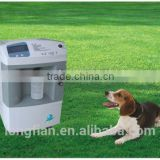 oxygen concentrator 5 lpm for veterinary