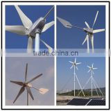 new build-in controller 5 blades small 400w wind turbine 600w wind generator