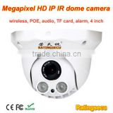 Ratingsecu Shenzhen manufacturer onvif Day Night IR Dome IP camera home camera security system