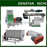 Ring die factory sale automic animal poultry small feed pellet mill