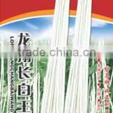 Chinese Best Quality Noodle Beans Seeds White Long Beans Seeds Bush Beans Seeds For Cultivation