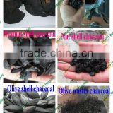 smokeless nut shell charcoal making kiln furnace stove