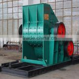 Cinder Crusher Machine/ Quartzite Crusher Machine/ Fluorite Crusher Machine -- Wechat; 835019127