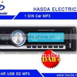 one dincar audio usb sd player with dab radio function