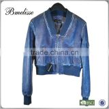 2014-2015 new arrival Stylish lady sky blue fashion pu Jacket jeans color leather jacket