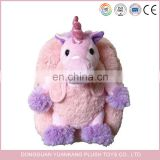 Custom stuffed unicorn backpack toy plush unicorn school bag