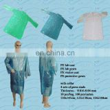 reusable PE lab gown/disposable PE protective gown