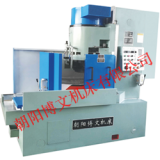 M74125 vertical surface grinding machine with rotary table