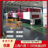 high press reaction injection molding