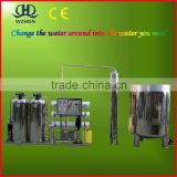 3000L/H two stage RO water filter/water purification machine for mineral water production