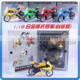 Mini Qute 1:18 kid Die Cast pull back alloy Racing scrambling motorcycle vehicle diecast model car educational toy NO.MQ 2588E
