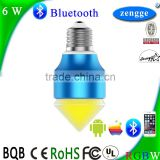Floor Lamp 6w RGBW Bluetooth Led E27 New Bulb Smart Home Control System iPhone Android Smart App