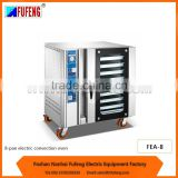 New hot sale China Made commercila electric 8 pans convection oven for sale