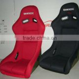 AK BRIDE LOW MAX VIOS III FRP Carbon Kevlar Bucket Racing seat-ODM&OEM